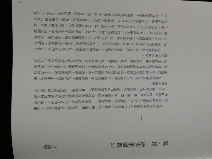 中国青铜器全集11:东周5 晒单图