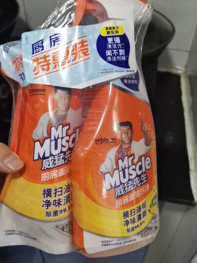 威猛先生(Mr Muscle)油污清洁剂 500g+420g补充装 柠檬香型 强力去油污 厨房重油污净 油烟净 晒单图