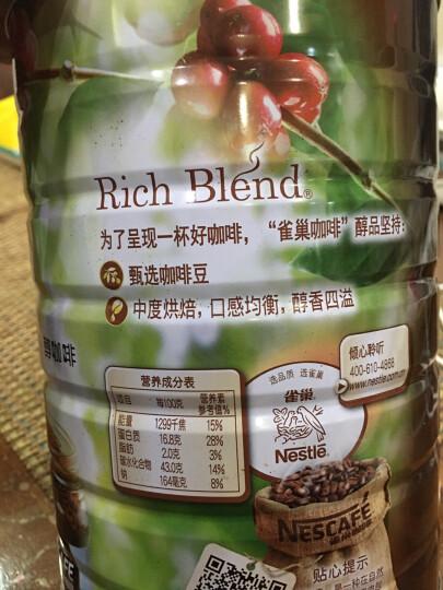 雀巢 Nestle 速溶咖啡 醇品速溶咖啡桶醇500g 可冲277杯 无蔗糖 黑咖啡 冲调饮品 晒单图