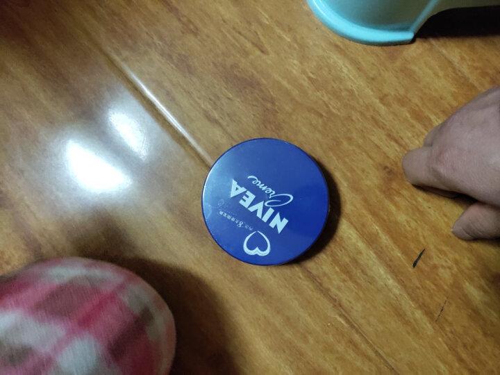 妮维雅(NIVEA)润肤霜150ml(乳液面霜 素颜霜 德国进口 蓝罐 护肤化妆品) 晒单图