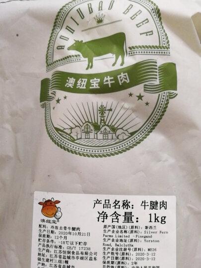澳纽宝 澳洲原切肥牛片 500g/袋 谷饲原切 火锅食材 牛肉生鲜 晒单图