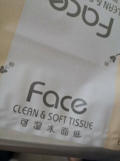 洁柔(C&S)便携抽纸 粉Face小方巾40包 旅行装 无香(整箱销售 柔韧3层28抽婴儿宝宝干湿两用面巾纸可湿水) 晒单图