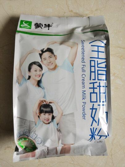 【旗舰店】蒙牛全脂甜奶粉400g*2袋 儿童青少年学生女士成人全家营养高钙高蛋白质奶粉 晒单图