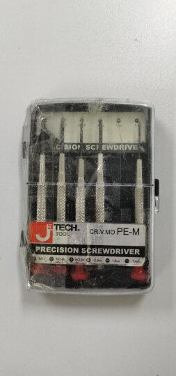 捷科(JETECH)PES-S6J 精密批套装螺丝刀起子工具 晒单图