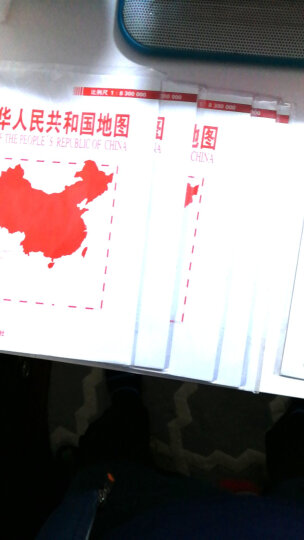 桌面速查:中国地图 世界地图(书包版) 晒单图