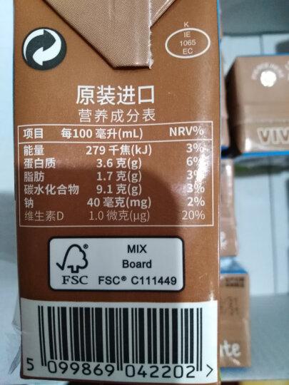 爱尔兰 进口牛奶 韦沃( VIVA)纯巧克力牛奶  英国学生饮用奶 白领成人风味牛奶 200ML*12盒装 晒单图