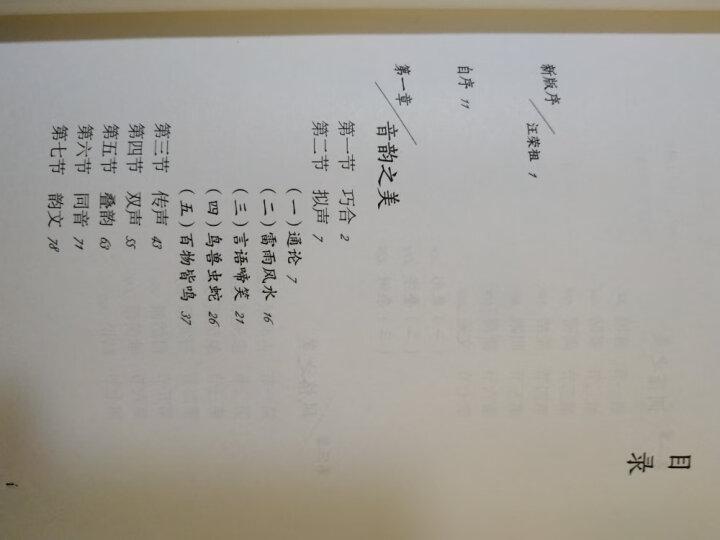 翻译之艺术 晒单图