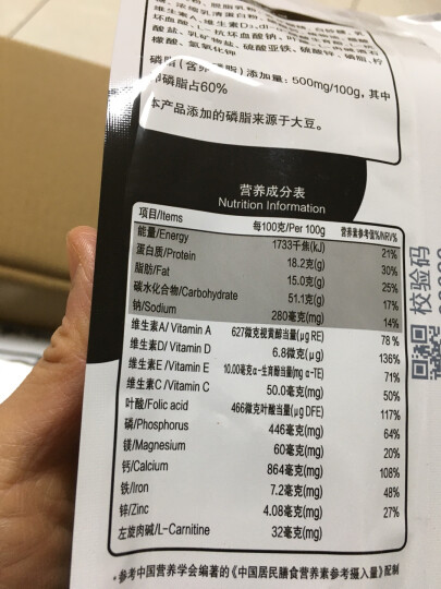 蒙牛 女士高钙高铁营养奶粉 400g(便携条装)成人奶粉 晒单图