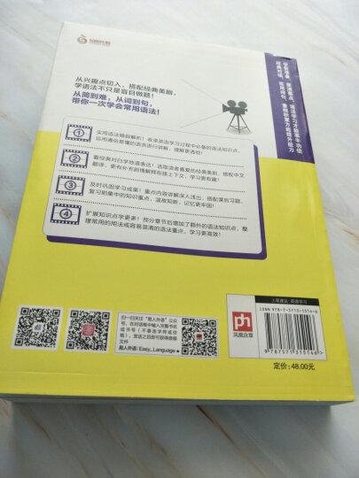 经典爱情名著珍藏版套装一:傲慢与偏见+了不起的盖茨比+理智与情感(买中文赠英文原版 套装共6册) 晒单图