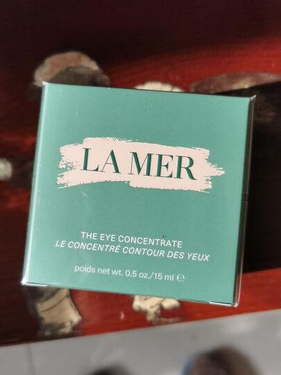 海蓝之谜(LA MER)浓缩密集修护眼霜15ml(褪淡黑眼圈) 送老婆送女友 晒单图