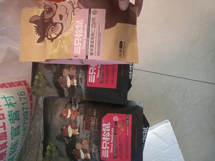 三只松鼠 蜜味夏威夷果仁135g休闲零食特产炒货澳洲坚果仁 晒单图