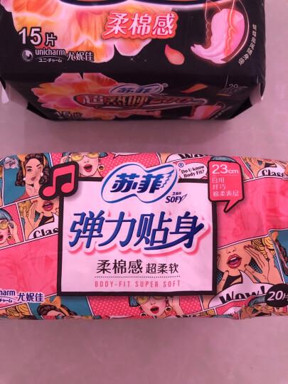 苏菲Sofy 弹力贴身棉柔日用卫生巾230mm 34片 超柔软瞬吸姨妈巾 晒单图