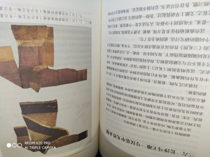 中国古代服饰研究 晒单图