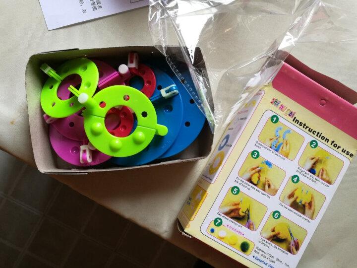 艾秀 毛球器 绒球器 球球工具  编织工具 宝宝毛线 羊绒线正品 一盒大小4个号每个号两个共8个 晒单图
