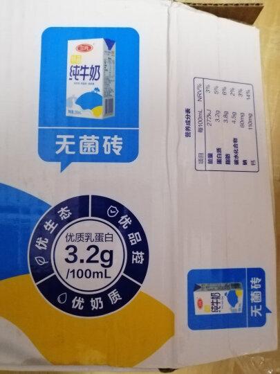 三元 小方白纯牛奶 250ml*24盒 礼盒装 晒单图