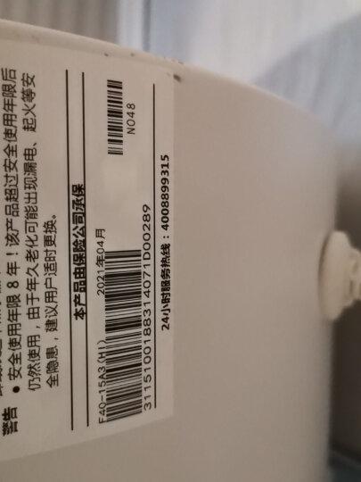 美的电热水器40升经济适用家用租房安全储水式速热节能电热水器卫生间机械控温款蓝钻内胆F40-15A3 晒单图