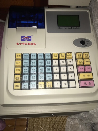 爱宝(Aibao) M-3000U收款机收银机一体机超市便利店餐饮点餐奶茶母婴扫码收银系统 3200H 晒单图