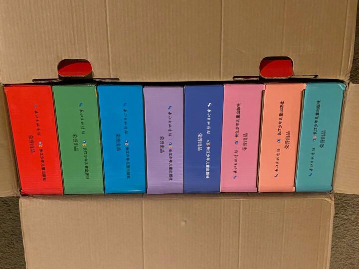 棚车少年第4季 中英双语有声书(套装共8册 4册中文+4册英文 扫码听原版录音) 晒单图