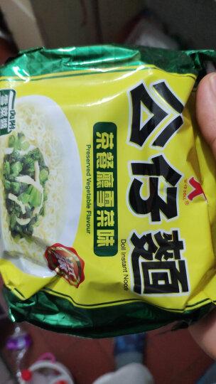 中国香港 公仔面(DOLL) 茶餐厅雪菜味公仔面(油炸方便面)泡面 485g(97g*5包入) 晒单图