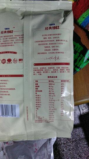【沃尔玛】飞鹤牧场 经典1962 中老年高钙多维奶粉 400g(25g*16袋) 晒单图