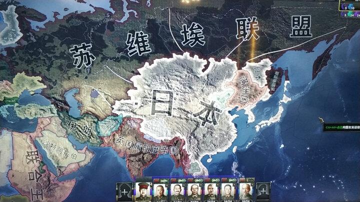 近世中国·远去的都市:1950年代的上海 晒单图