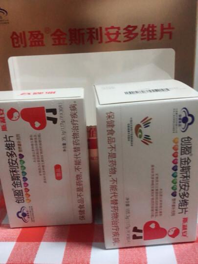 金斯利安 叶酸多维片 孕前孕中营养补充剂 40片*2盒 孕妇多维片 晒单图