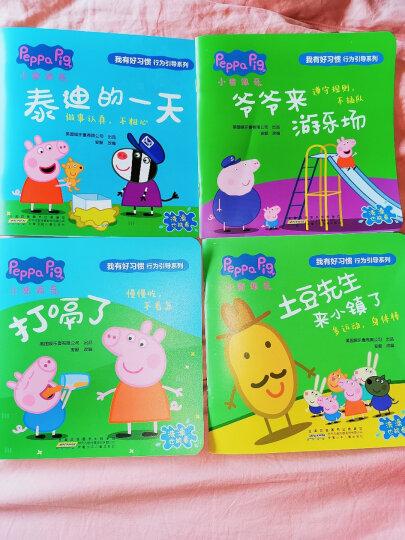 小猪佩奇礼品套装(内含20册故事书+佩奇、乔治正版玩偶)双语读物,幽默温馨的成长故事,可爱玩偶温暖陪伴 晒单图