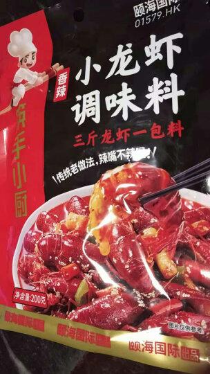 海底捞 火锅底料 麻辣烫调味料 火锅调味品 一料多用麻辣烫香锅冒菜干锅串串火锅食材220g 晒单图