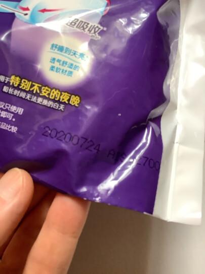花王乐而雅(laurier)安睡裤型卫生巾 2片 晒单图