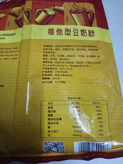 维维 豆奶粉  营养早餐 速溶即食 冲饮代餐 非转基因大豆 豆奶粉760g 晒单图