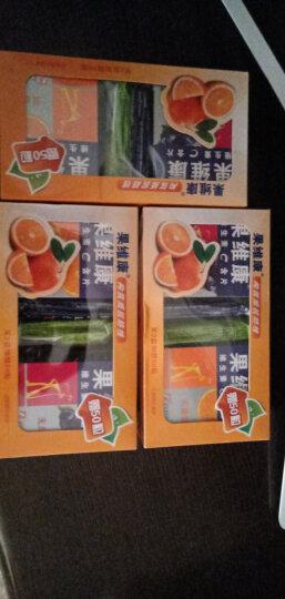 石药牌 果维康维生素c含片(鲜橙+蓝莓)60片*2盒 (加赠50片装口味随机发) 晒单图