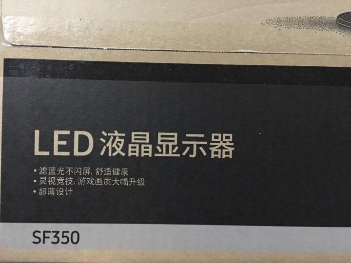 三星(SAMSUNG)S19C350NW 19英寸LED背光液晶显示器 晒单图