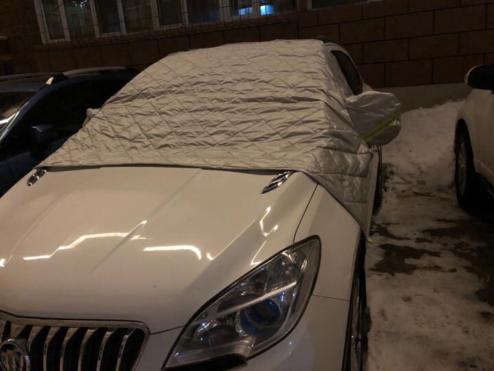 澳世公主 汽车雪挡车衣半罩车罩前挡风玻璃罩遮雪挡冬季加厚保暖东北防霜防雪遮雪罩 银色《超厚车衣半罩》 别克昂科威 全新英朗 威朗 君越 君威昂科拉凯越 晒单图