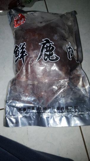 【现货领券2斤139元】吴琼 鹿肉1000克 新鲜鹿肉 生鲜鹿肉非驴肉 火锅食材原肉切割 晒单图