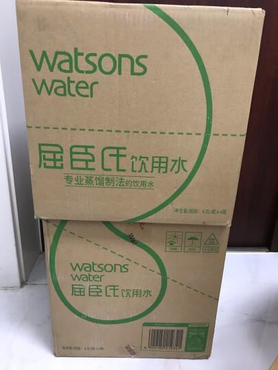 屈臣氏(Watsons)饮用水(蒸馏制法)热爱105度 105℃高温蒸馏 旅行聚会必备 家庭用水 4.5L*4桶 整箱装 晒单图