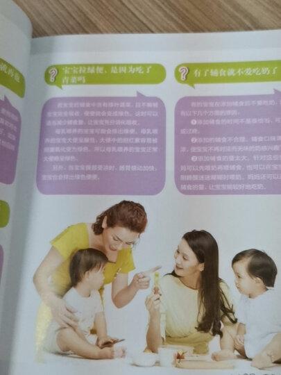宝宝辅食+营养餐王中王(套装共3册) 晒单图