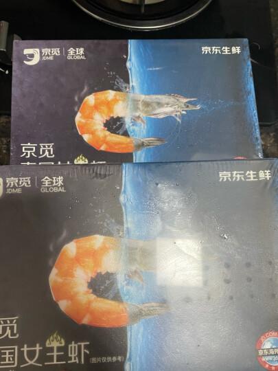 京东海外直采  泰国活冻白虾/女王虾(大号)400g 16-20只/盒 时令生鲜 晒单图