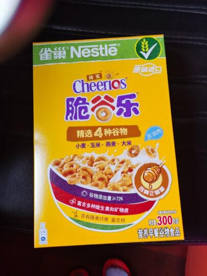 雀巢(Nestle)玉米片 麦片早餐 儿童谷物零食 代餐膳食纤维 牛奶沙拉好搭档 即食谷物150g 晒单图
