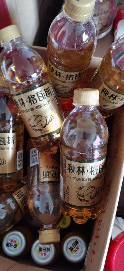 秋林格瓦斯 格瓦斯 发酵饮料 350ml×12瓶 整箱 0脂肪 汽水 俄罗斯风味 哈尔滨特产 晒单图