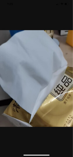 清风 抽纸 真中规 M码 金装系列 3层150抽软抽*20包纸巾(母婴可用 整箱销售 新老包装交替发货) 晒单图