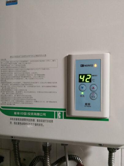 能率(NORITZ) 燃气热水器 智能精控恒温 原装进口CPU 热水器燃气天然气 13升旗舰款 1350FEX 晒单图