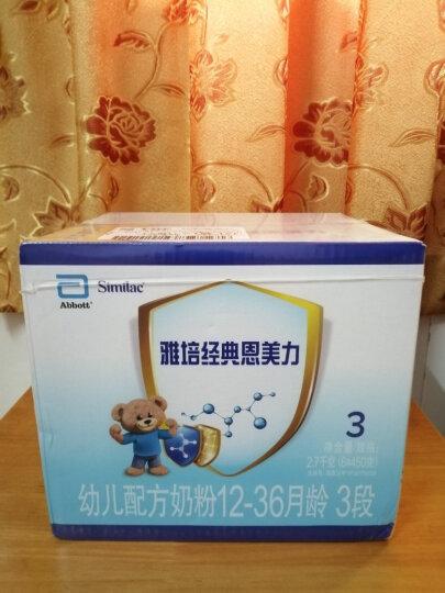 雅培(Abbott)经典恩美力幼儿配方奶粉3段2700克原雅培亲体金装喜康力(新老包装随机发货) 晒单图