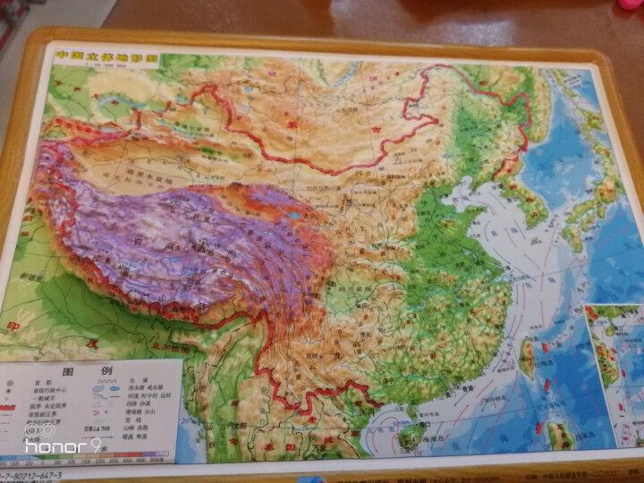 2018中国地形图凹凸立体地形图 16开 29*21厘米地理教学 书包版学生用 晒单图