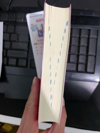 新华字典第12版 双色本 商务印书馆小学生字典 第十二版 晒单图