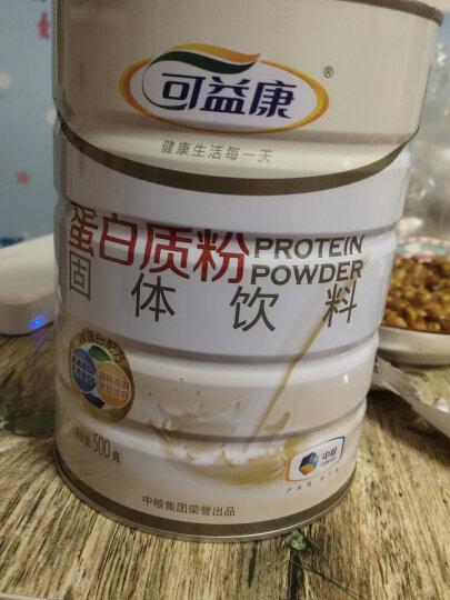 中粮可益康 蛋白粉 固体蛋白质粉饮料营养品 10g 袋装 晒单图