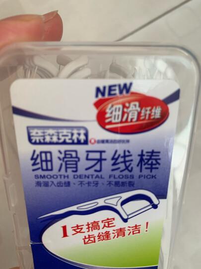 奈森克林 细滑牙线棒700支+100支/盒 家庭装窄牙缝口腔护理牙签剔牙棒 晒单图