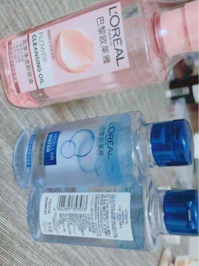 欧莱雅(LOREAL)轻柔唇部及眼部卸妆液 150ml (女士 卸妆洁面 温和无刺激 敏感肌肤适用 有效卸出面部彩妆) 晒单图