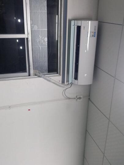 【6年保修】美的(Midea)空调 新一级能效 节能省电 冷暖变频空调 卧室壁挂式空调 APP智控 【i青春】1.5匹KFR-35GW/N8XHB1 晒单图