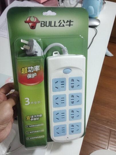 公牛(BULL)超功率保护新国标插座/插线板/插排/排插/接线板/拖线板 4位分控全长3米 GN-311 晒单图