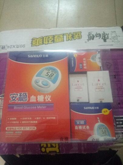 三诺(SANNUO) 安稳血糖仪家用75支桶装套装 晒单图